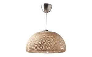 offerta lampadari : Offerte Lampadari a Oristano nel volantino, prezzi negozio - PromoQui
