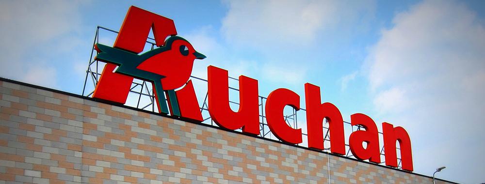 Volantino auchan a catania via gelso bianco presso centro for Auchan arredamento