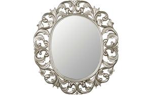 Offerte specchio negozi per arredare casa promoqui - Riflessi specchi prezzi ...
